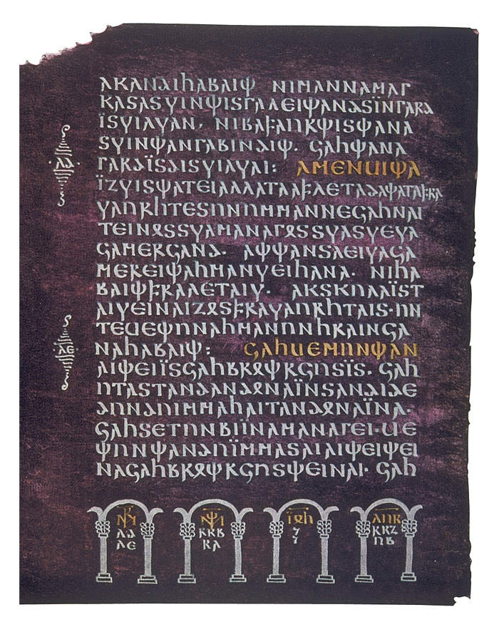 Detail of a page from the Codex Argenteus. Public domain via Wikimedia Commons.