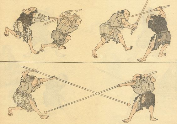 Image 23 by Hokusai. Public domain via Marquand Library, Princeton University Library