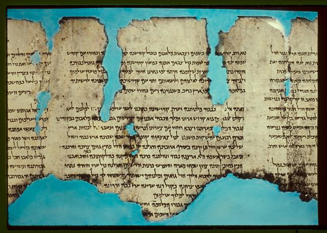 Why should we care about the Septuagint? | OUPblog