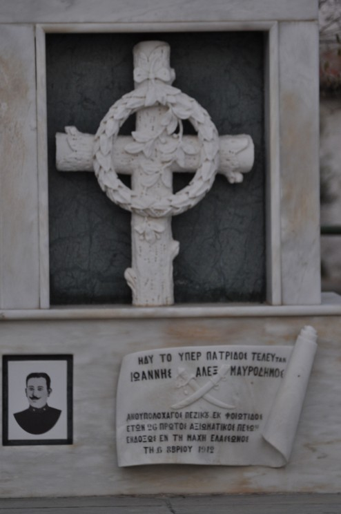 """""""It is sweet and fitting to die for one's country"""" in classical Greek  on a memorial honoring the dead in the First Balkan War. Credit: J.C. McKeown"""
