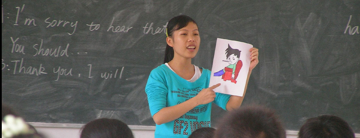 1260-Student_teacher_in_China