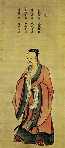 """Ma Lin - Emperor Yao"" by Ma Lin - National Palace Museum, Taipei. Licensed under Public domain via Wikimedia Commons."