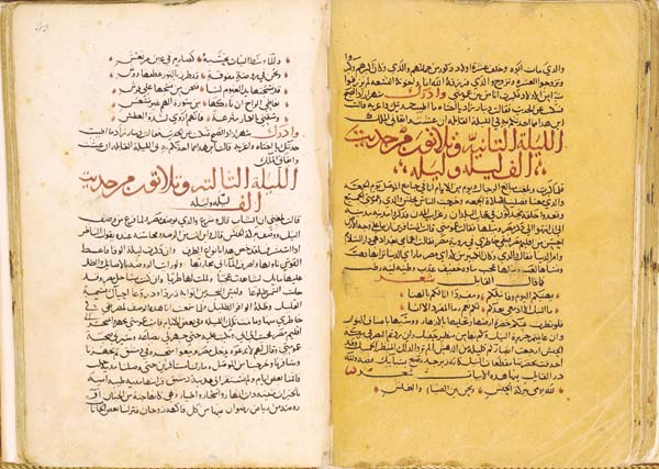 Two pages from the Galland manuscript, the oldest text of The Thousand and One Nights. Arabic manuscript, back to the 14th century from Syria in the Bibliotheque Nationale in Paris. Public domain via Wikimedia Commons.