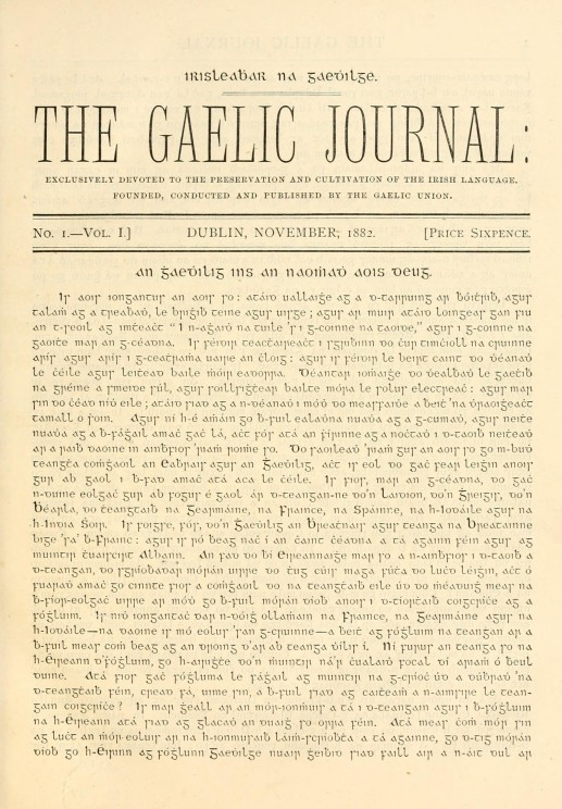 Front cover of first issue of Gaelic Journal, Public Domain via Wikimedia Commons