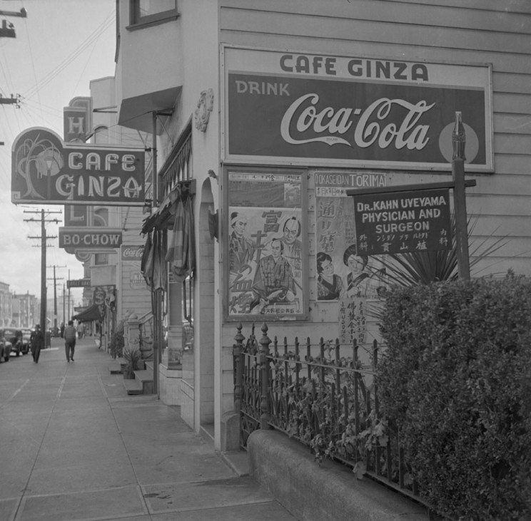 Japanese restaurant, Monday morning, December 8, after the attack on Pearl Harbor. San Francisco, California. Photo by John Collier. FSA/OWI Collection, Library of Congress.