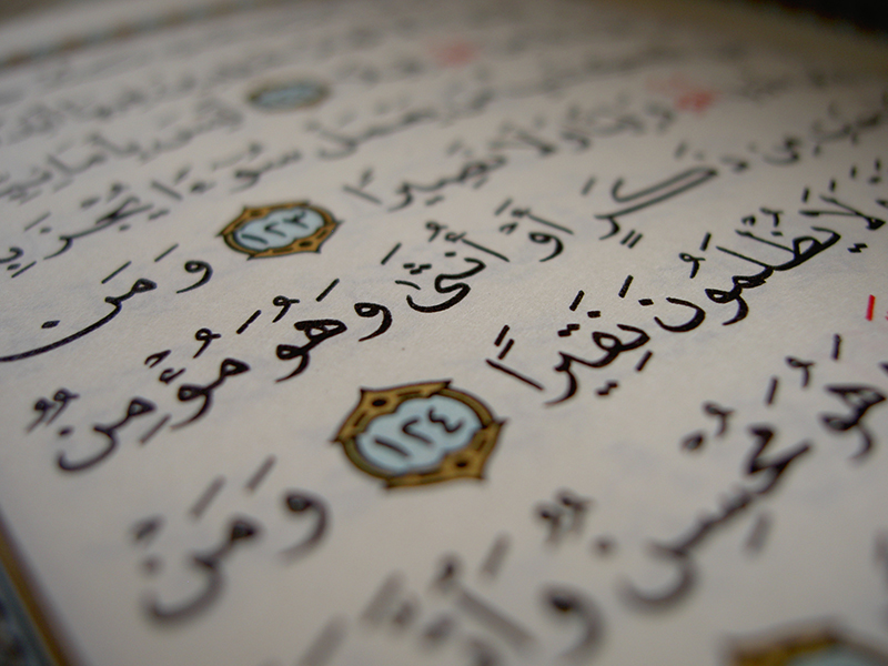 Qur'an by Doctor Yuri,  CC BY 2.0 via Flickr.