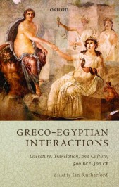 Ancient Greek and Egyptian interactions | OUPblog