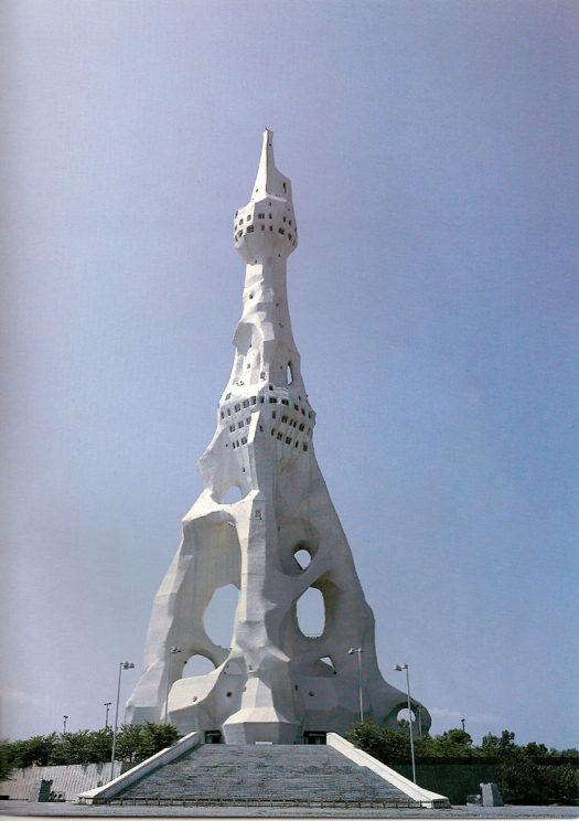 The Great Peace Prayer Tower