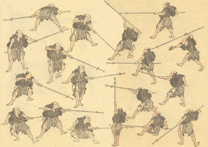 Image 18 by Hokusai. Public domain via Marquand Library, Princeton University Library