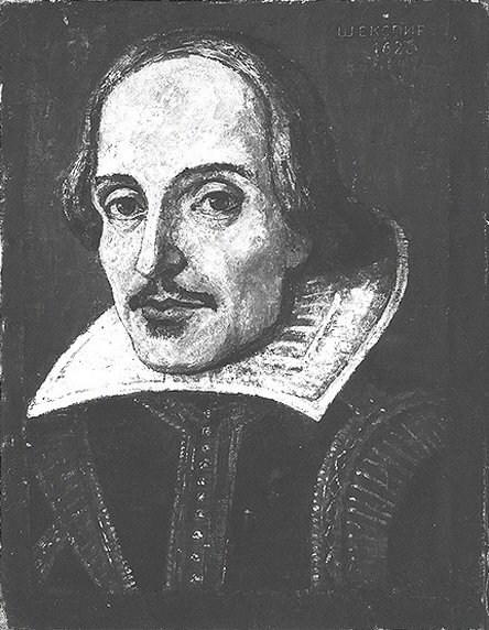 Bildnis William Shakespeare, 1939; Berlin. Public domain via Wikimedia Commons.