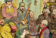 The Reception by James Gillray via Wikimedia Commons.