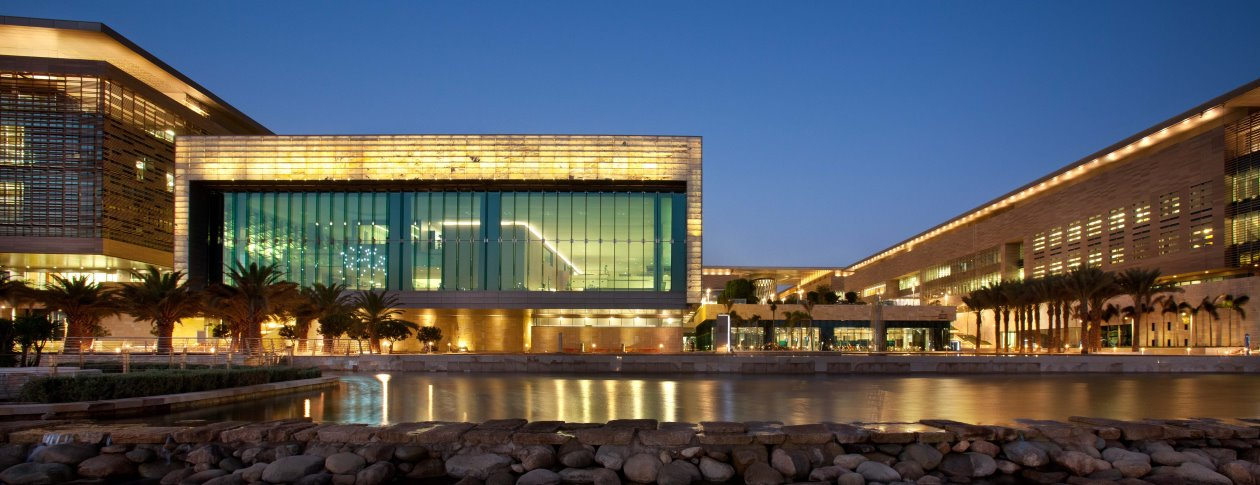 KAUST library exterior at night