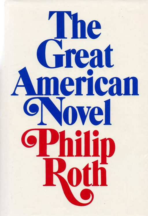 The_Great_American_Novel_by_Philip_Roth