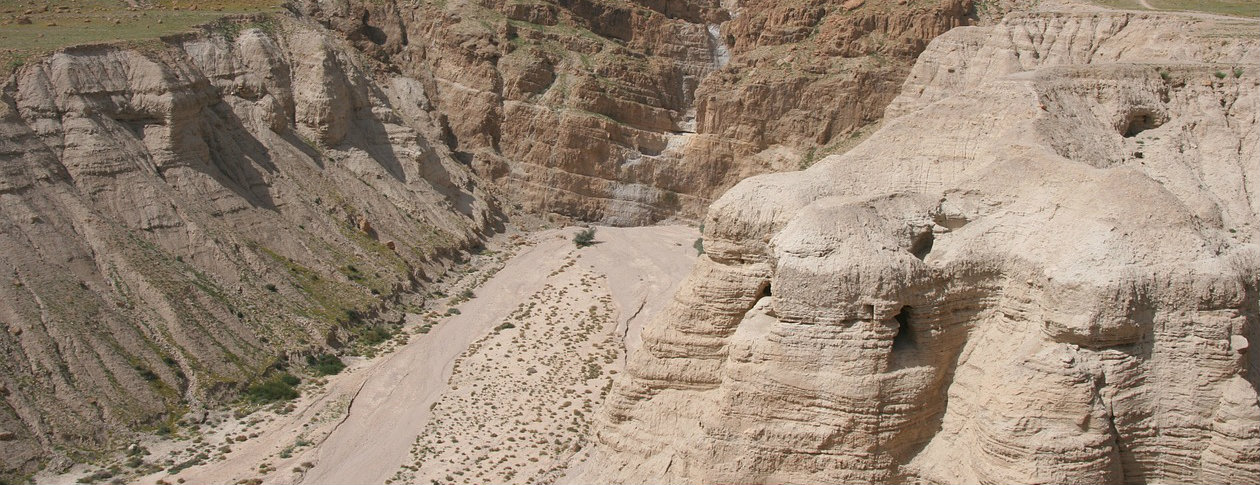 analysis of the dead sea scrolls The dead sea scrolls refer to ancient hebrew scrolls that were accidentally discovered in 1947 by a bedouin boy in israel's judean desert on display today in the shrine of the book at the.