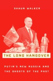 Putin and patriotism: national pride after the fall of the Soviet